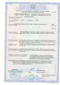 Сертификат соответствия Деккер Украина [DEKKER] 1